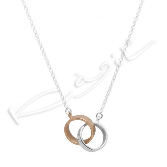 Колие Rings